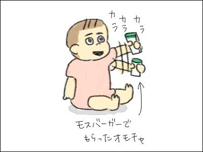 20160531_06.jpg