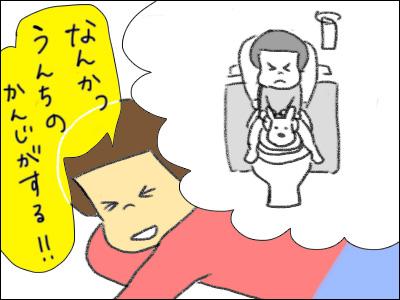 20160611_04.jpg