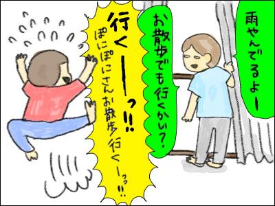 20160619_01.jpg