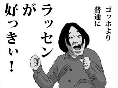 20160719_05.jpg
