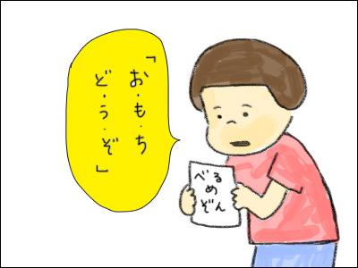 20160812_02.jpg
