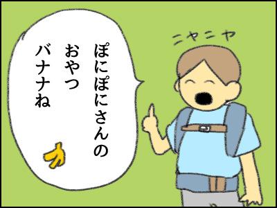 20160916_03.jpg