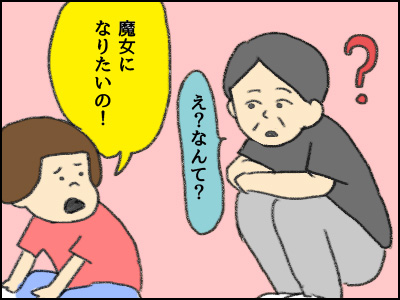 20160917_03.jpg