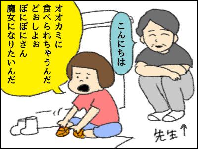 20160917_01.jpg