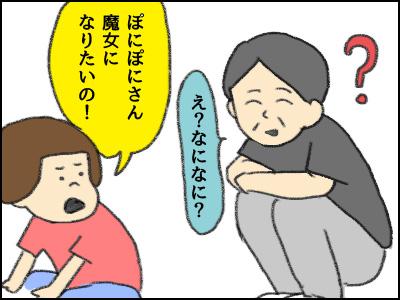20160917_02.jpg