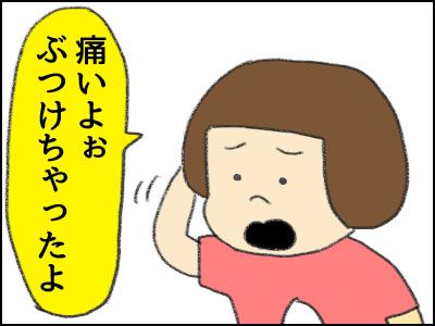 20160922_01.jpg