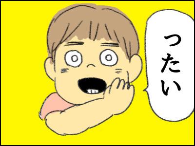 20160921_02.jpg