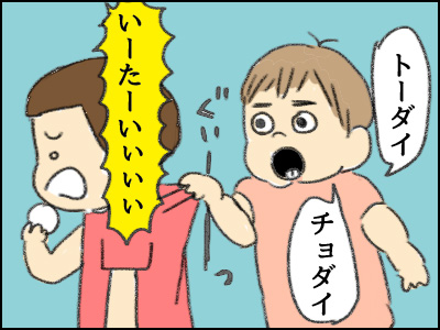 20160921_04.jpg