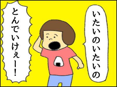 20160922_02.jpg