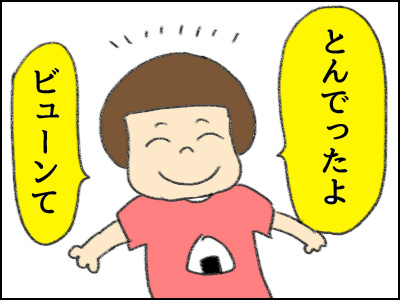 20160922_04.jpg