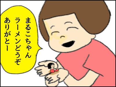 20160923_07.jpg
