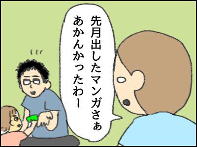 20160923_01.jpg