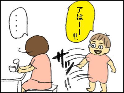 20160925_03.jpg