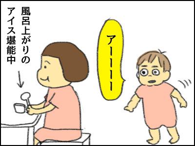 20160925_01.jpg