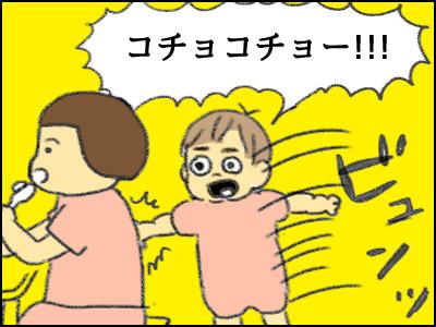 20160925_02.jpg