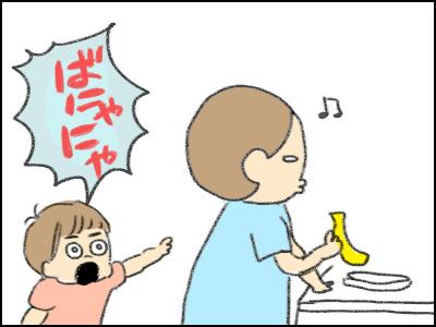 20161007_01.jpg