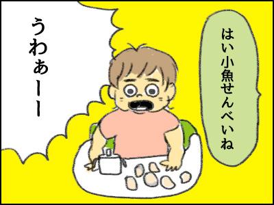 20161007_06.jpg