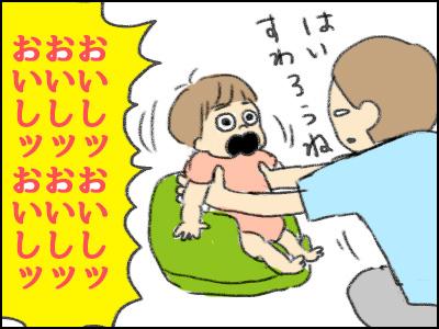 20161007_05.jpg