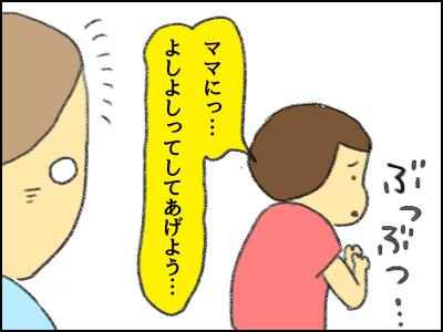 20161015_03.jpg