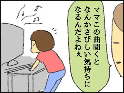 20161015_01.jpg