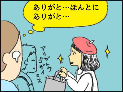 20161017_03.jpg