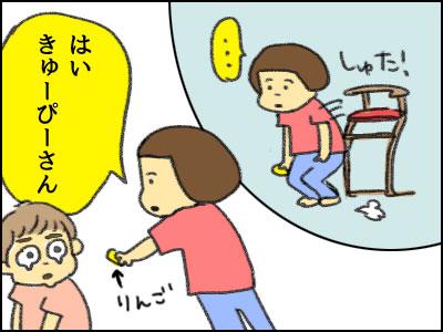 20161027_02.jpg