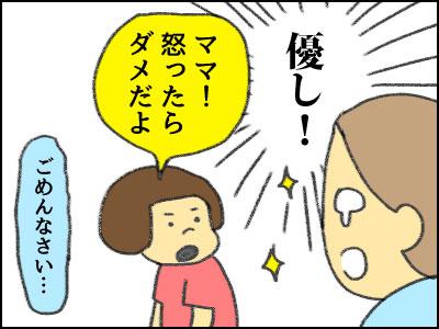 20161027_03.jpg