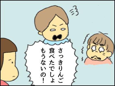 20161027_01.jpg