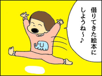 20161110_01.jpg
