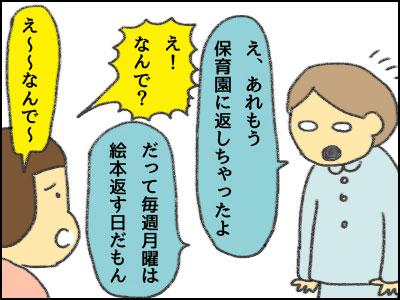 20161110_02.jpg