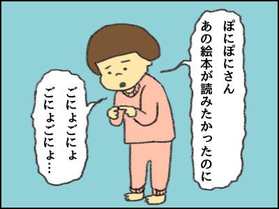 20161110_03.jpg