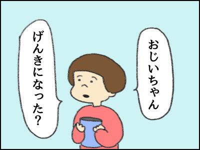 20161121_05.jpg