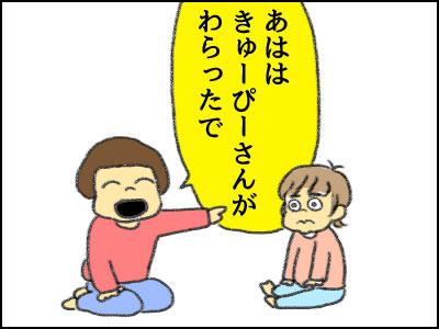 20161124_02.jpg