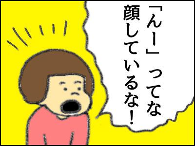 20161124_05.jpg