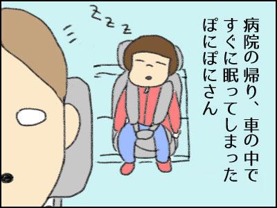 20161128_03.jpg