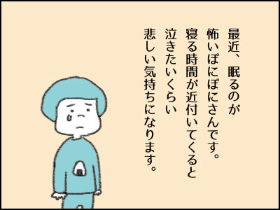 20161128_02.jpg