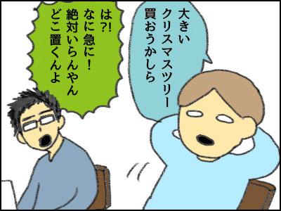 20161213_04.jpg