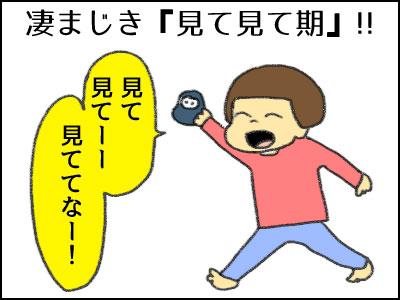 20161213_09.jpg