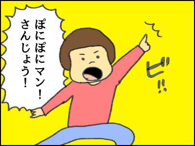 20161213_01.jpg