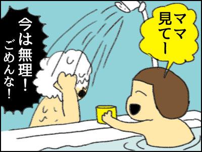 20161213_10.jpg