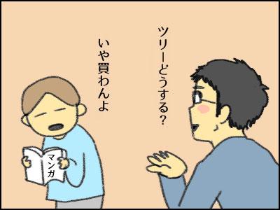 20161213_08.jpg