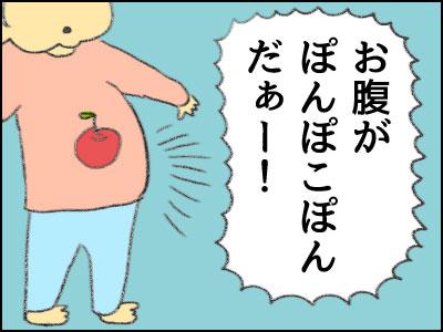 20161231_02.jpg