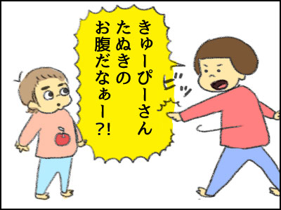 20161231_03.jpg