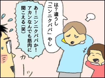 20170113_04.jpg