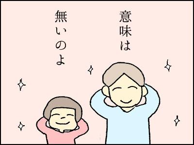 20170113_06.jpg