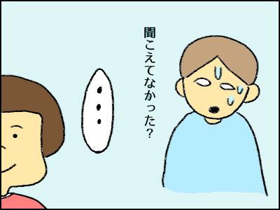 20170114_06.jpg