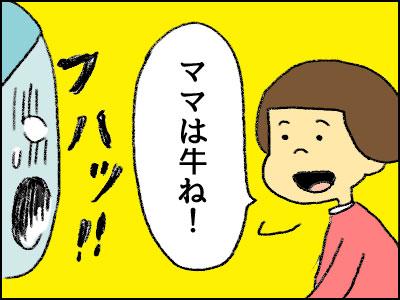 20170114_07.jpg
