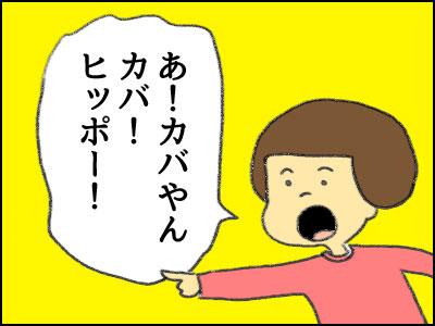 20170122_02.jpg