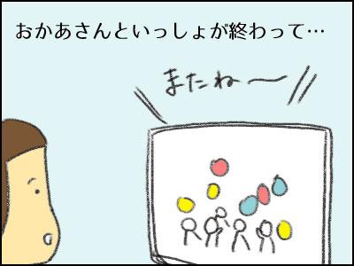 20170122_03.jpg