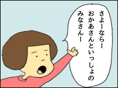 20170122_04.jpg